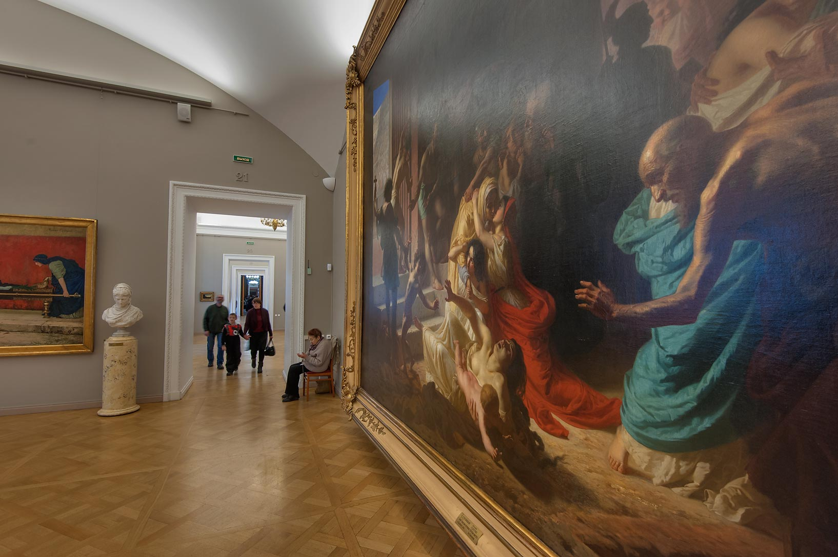 Biblical art in Russian Museum. St.Petersburg, Russia