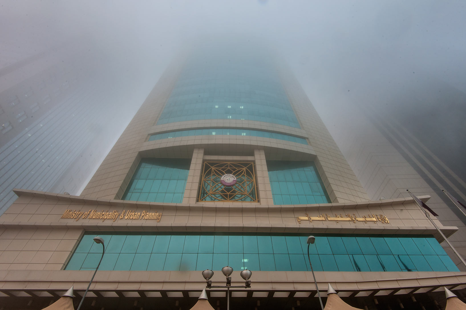 Ministry of Municipality and Urban Planning in West Bay in fog. Doha, Qatar