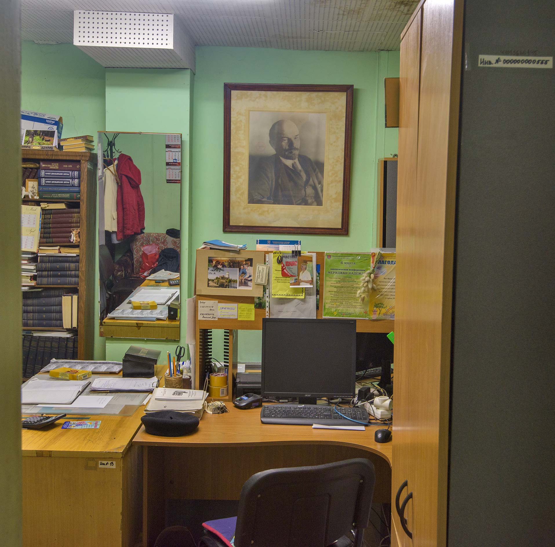 Office of Lenin's Museum in Jalkala (Ilyichovo), north from St.Petersburg. Russia